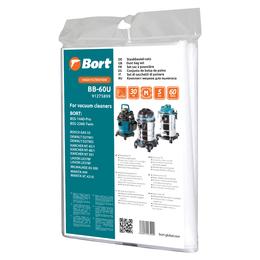 Комплект мешков пылесборных для пылесоса BB-60U