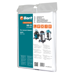 Комплект мешков пылесборных для пылесоса BB-25