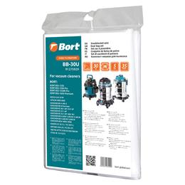 Комплект мешков пылесборных для пылесоса BB-30U