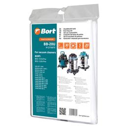 Комплект мешков пылесборных для пылесоса BB-20U