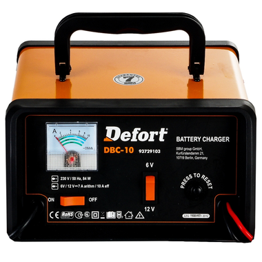 Устройство зарядное DBC-10